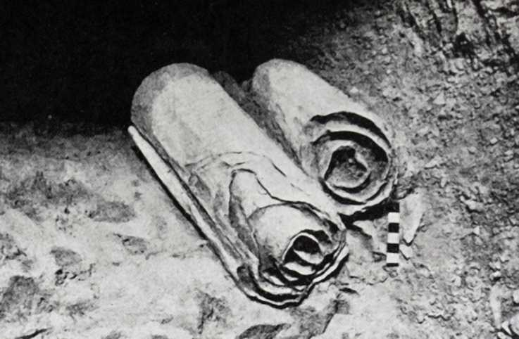 A pair of scrolls found in the caves of Qumran, near the Dead Sea in Israel