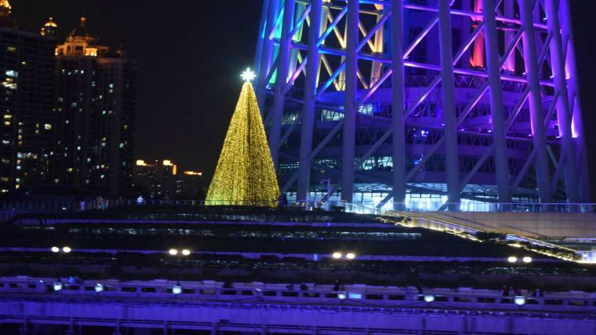 Outside Canton Tower