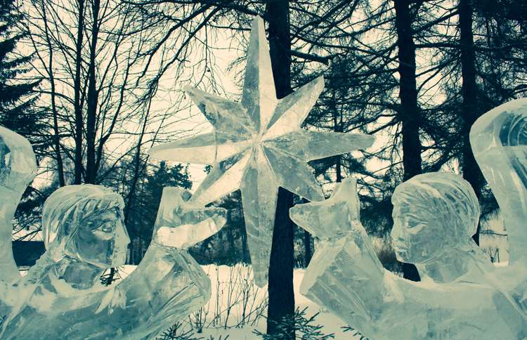 Guideposts: Ice Star, Moscow Oblast, Russia